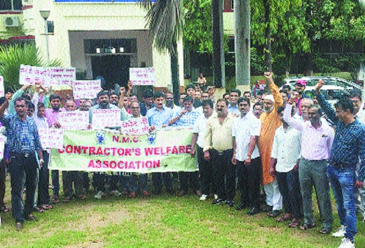 NMC Contractors' Welfare Assn for early clearance of pending bills
