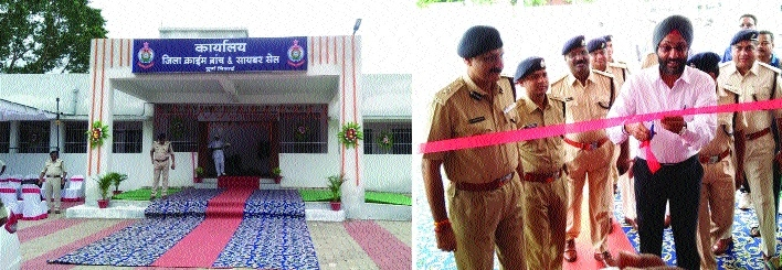 IGP Singh inaugurates new cyber cell building