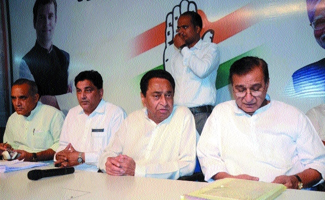 Work hard for four months to win Assembly polls: Kamal Nath