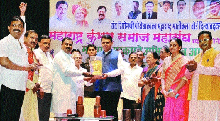 Modernise traditional business: CM