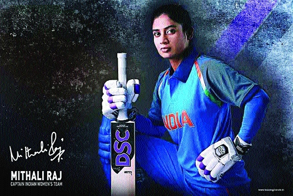 Today, Indian women cricket team is treated at par with men's team: Mithali Raj