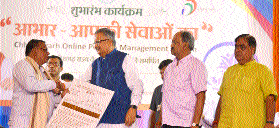 Online Pension Management System 'Aabhaar-Aapki Sevahon Ka' launched