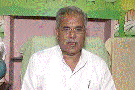 Conspiracy being hatched against me and Congress party: Bhupesh Baghel