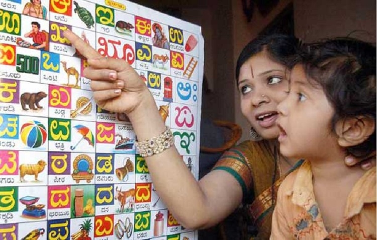 'More than 19,500 mother tongues spoken in India'