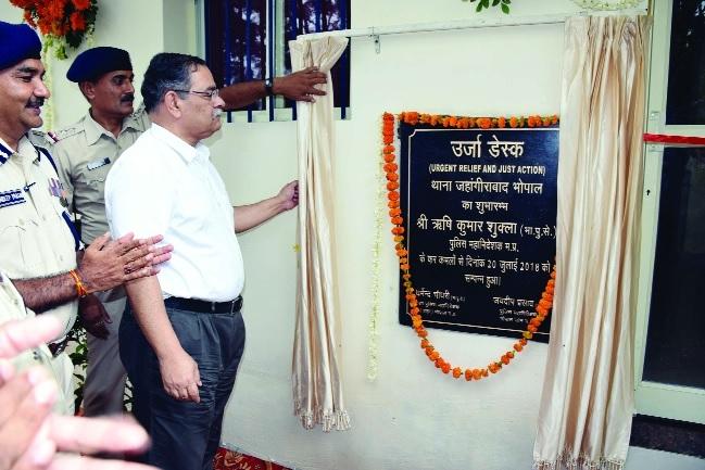 DGP Shukla inaugurates URJA desk at PTRI