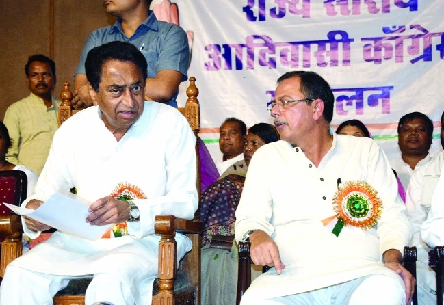 Kamal Nath appeals tribals to support Congress