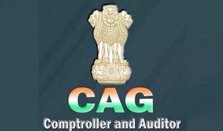 Action awaited in 267 misappropriation cases for over 10 years: CAG report