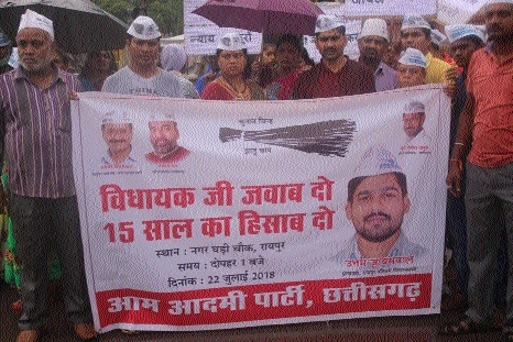 aap candidates detained during protest campaign