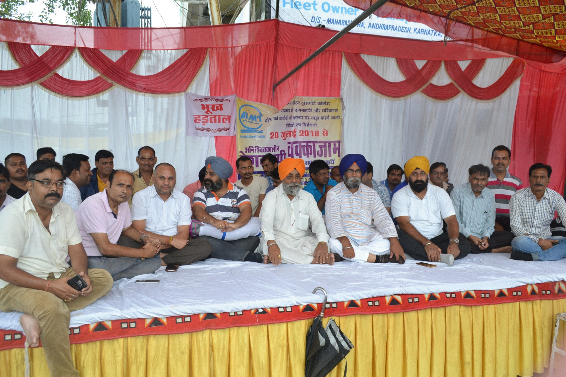 Truck Owners Assn stages symbolic hunger strike on 7th day