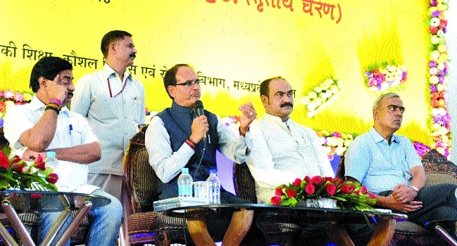 Never get disheartened with failures, move ahead with confidence: CM