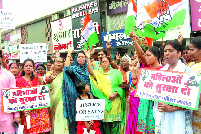 Women Congress demonstrates against rape incidents