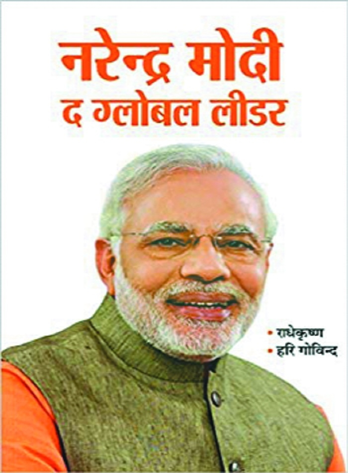 Book on Modi pitches another PM term for him