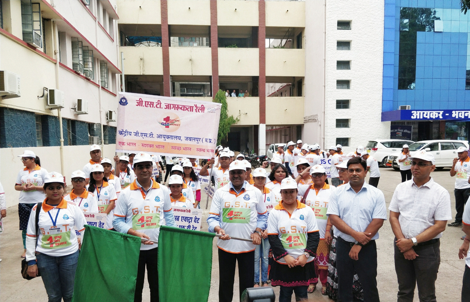 Mpl Commr flags off grand GST awareness rally
