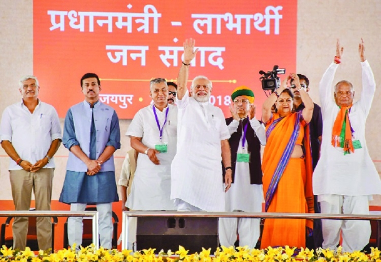 Many Congress leaders are on bail, party is a 'bail gaadi': PM