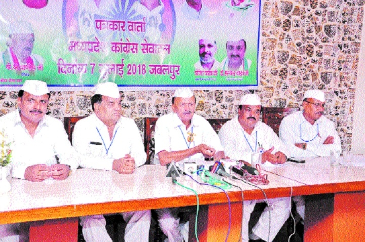 Congress Seva Dal restructured, strengthened: National Organiser