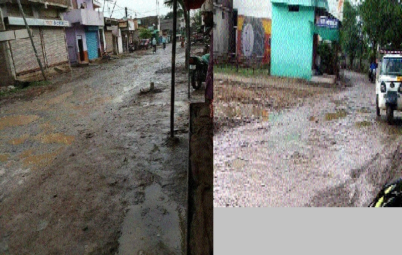 Potholes, bad roads causing trouble for Katni commuters