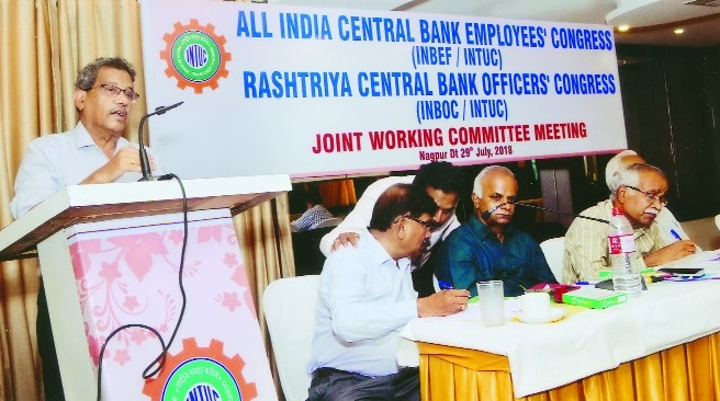 Wage revision should be calculated on working profit of banks: Venkatesh