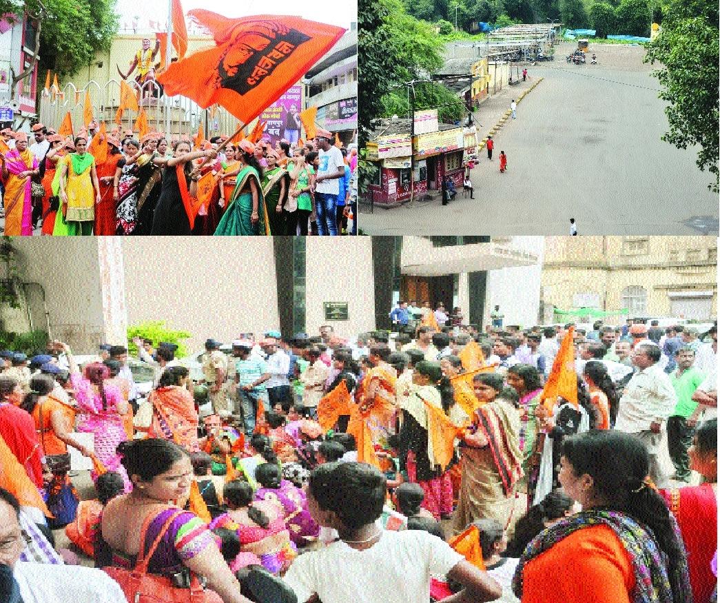 Sakal Maratha Samaj's 'Maharashtra bandh' mixed total response in city