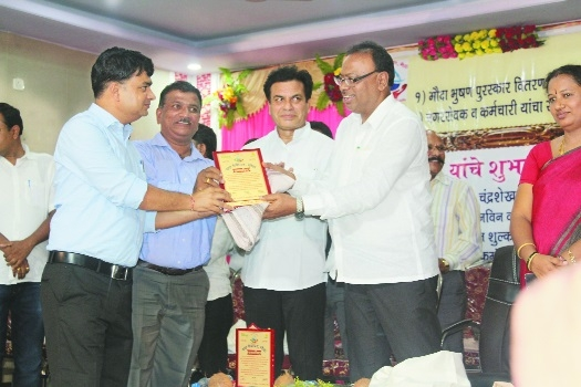 NTPC Mauda gets award for cleanliness