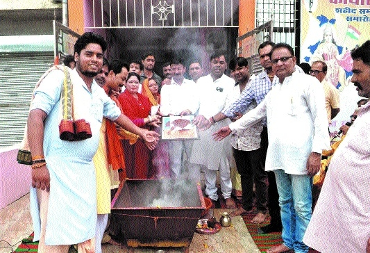 RAPVM offers Ahutis opposing Central Govt's Anti General/OBC Class People's Act