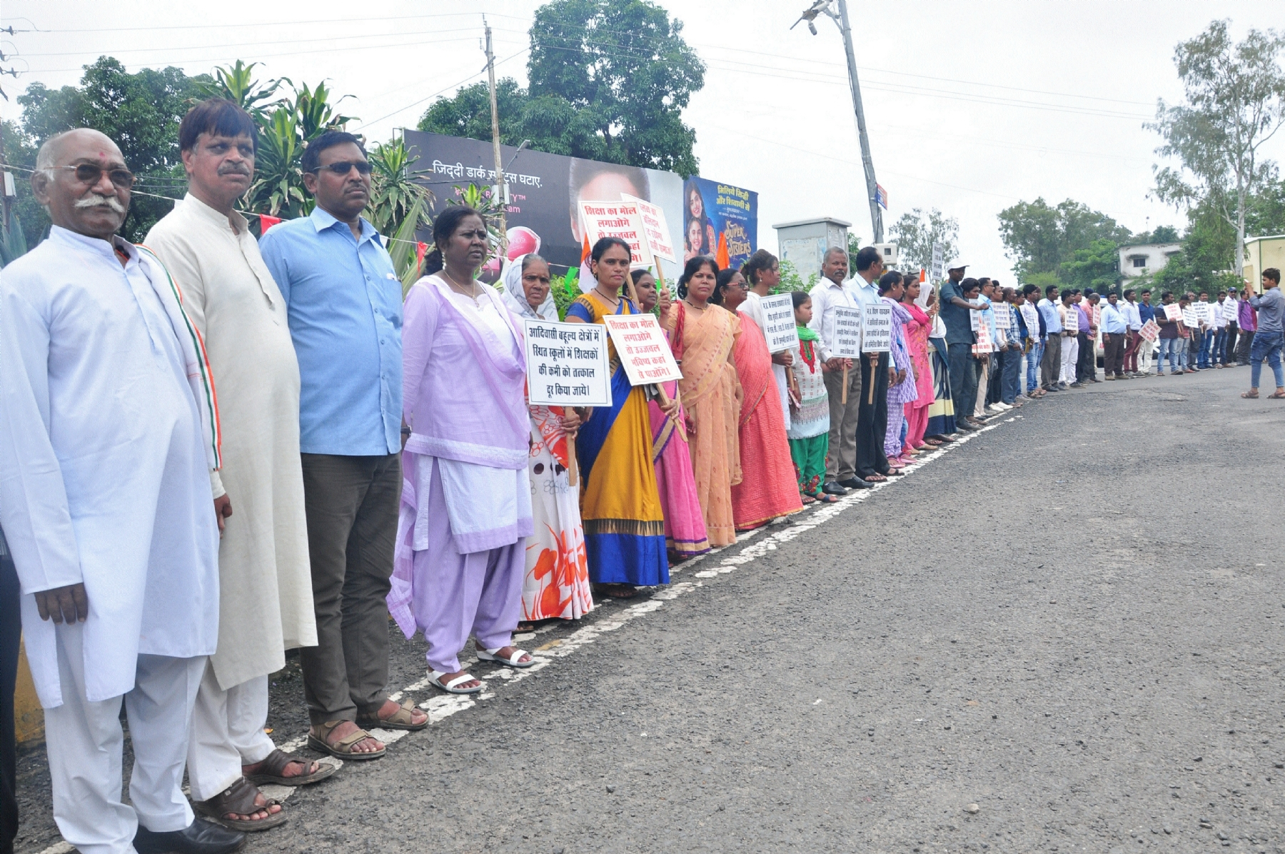 Grand human chain formed on World Tribal Day