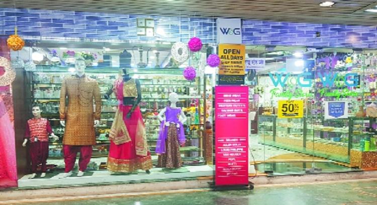 W&G, Bombaywaala offers flat 50% off