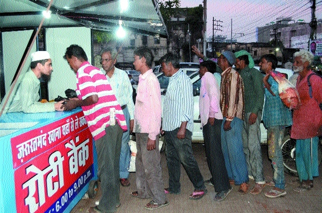 Roti Bank: A noble initiative for deprived ones in Bhopal
