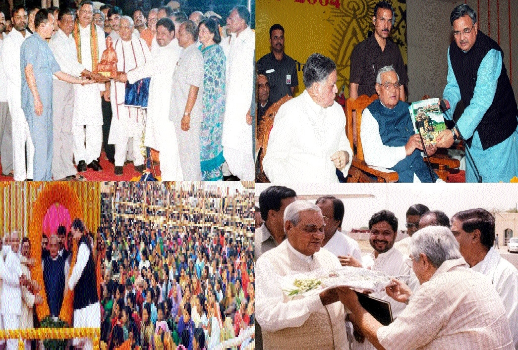 Chhattisgarh remembers Atalji