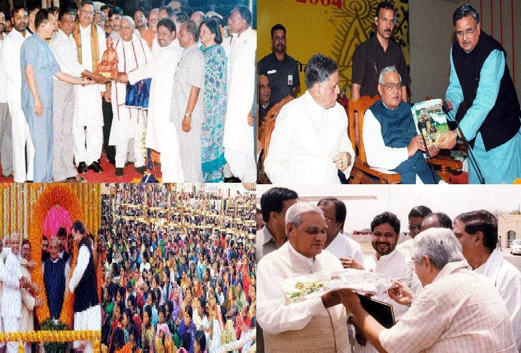 Chhattisgarh remembers Atalji
