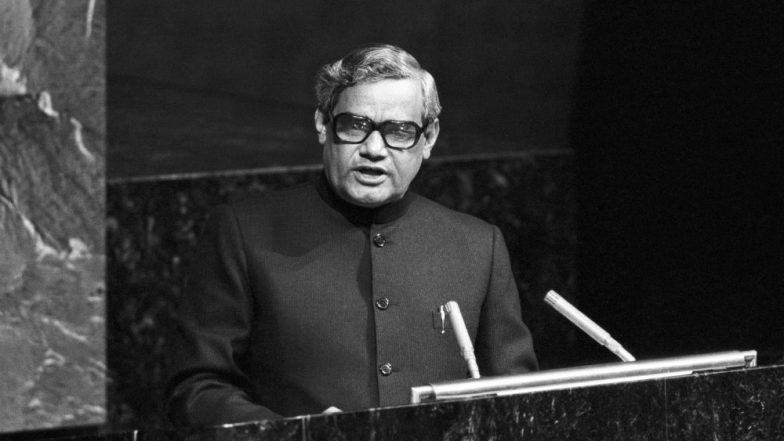 The 1st Indian leader to address UNGA in Hindi