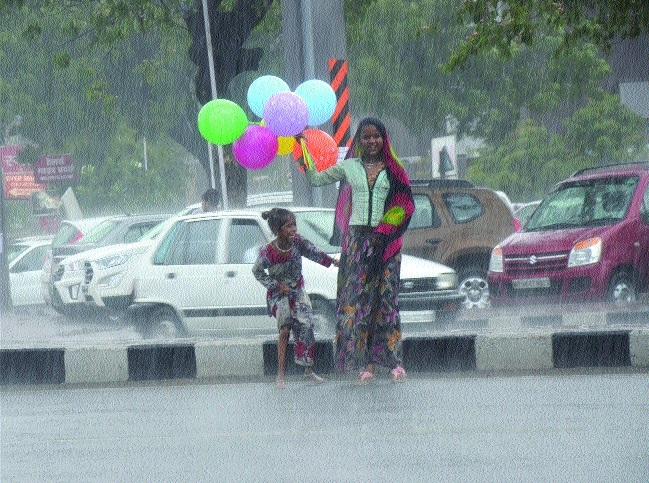 Rainfall likely in isolated places of State