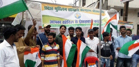 Muslim community celebrates I-Day