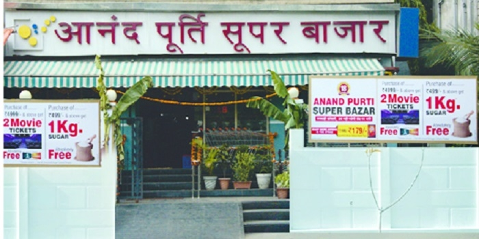 Anand Purti Super Bazar getting good response to its 18th anniversary offer
