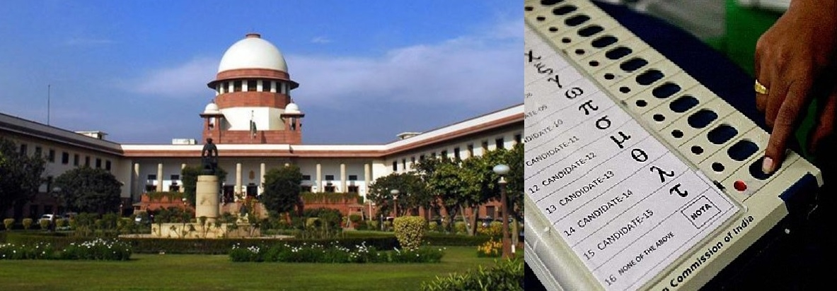 NOTA can't be permitted in RS polls, says SC