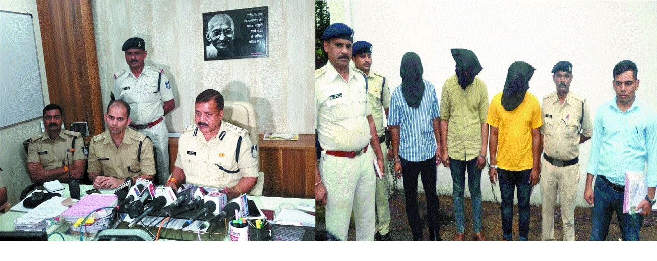 Cops crack driver's murder case, 3 out of 7 accused held
