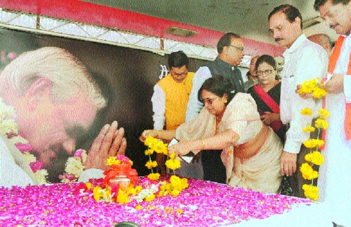 Urn carrying Vajpayee's ashes arrives in city