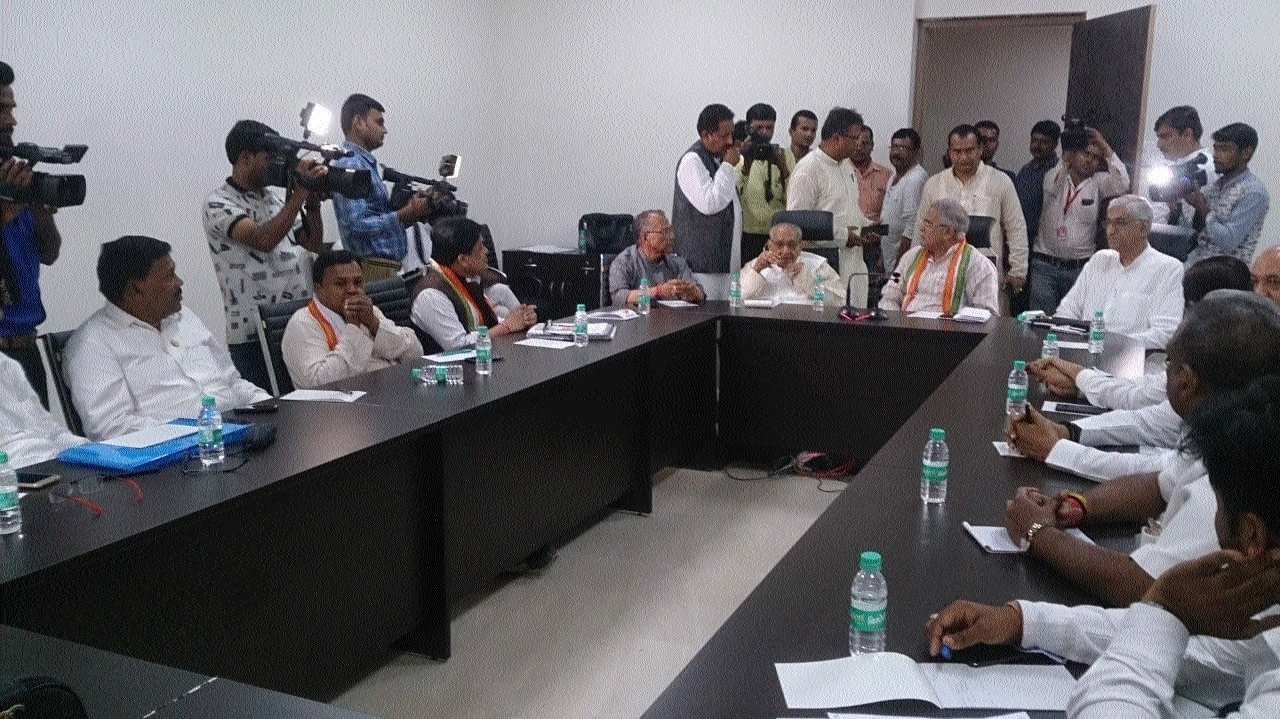 Congress State Election Committee meet held