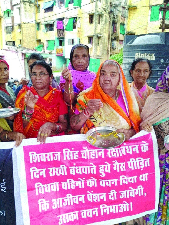 Gas survivors stage protest with rakhi thali in hands in Duhserra maidan