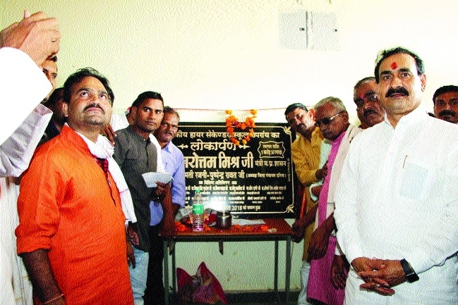 No dearth of resources for quality education: Dr Mishra