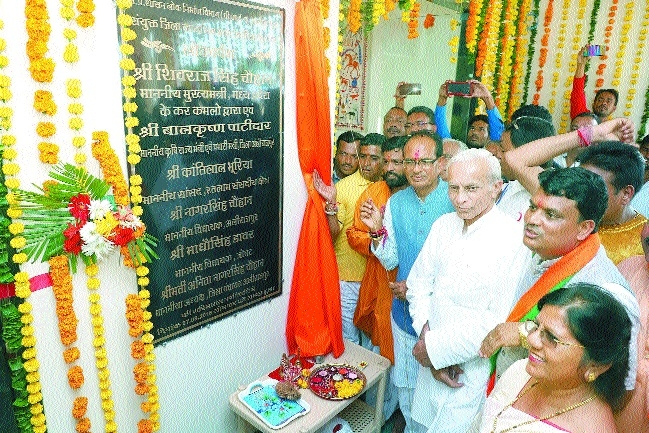 CM dedicates Collectorate building at Alirajpur