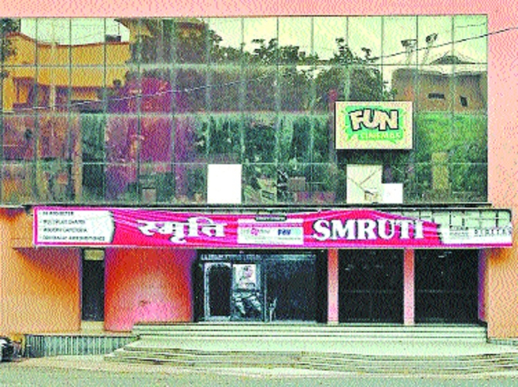 Goodbye Smruti! End of legacy of single screen