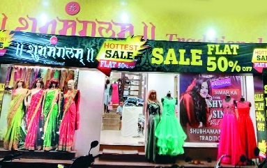 Shubhmanglam's Sitabuldi showroom introduces new collection of sarees