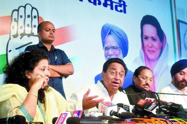 Only Congress can challenge BJP: Nath