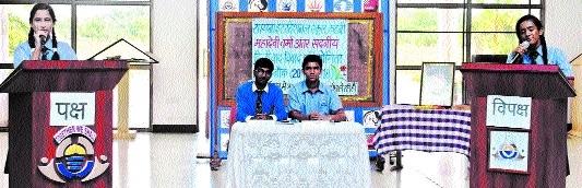 Mahadevi Verma Hindi Debate Competition at Syna International