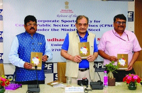Corporate Sports Policy for Steel CPSEs released