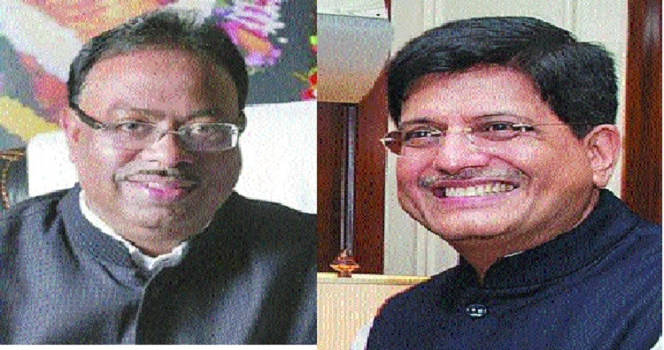 Bawankule calls on Coal Minister Piyush Goyal, discusses issue relating to coal linkages