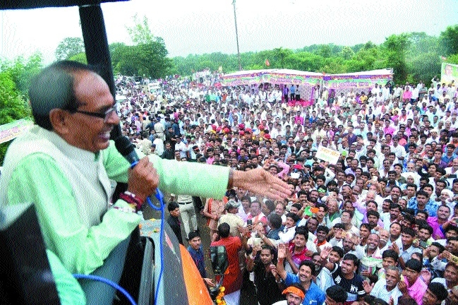 CM's Janashirwad Yatra reaches Deori of Sagar district