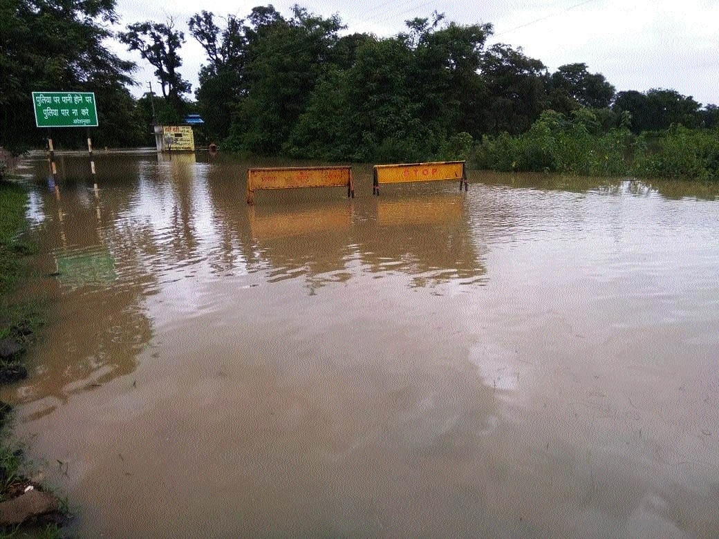 Todya nullah under several feet of water after incessant rains