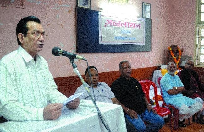Book release held at Hindi Bhavan