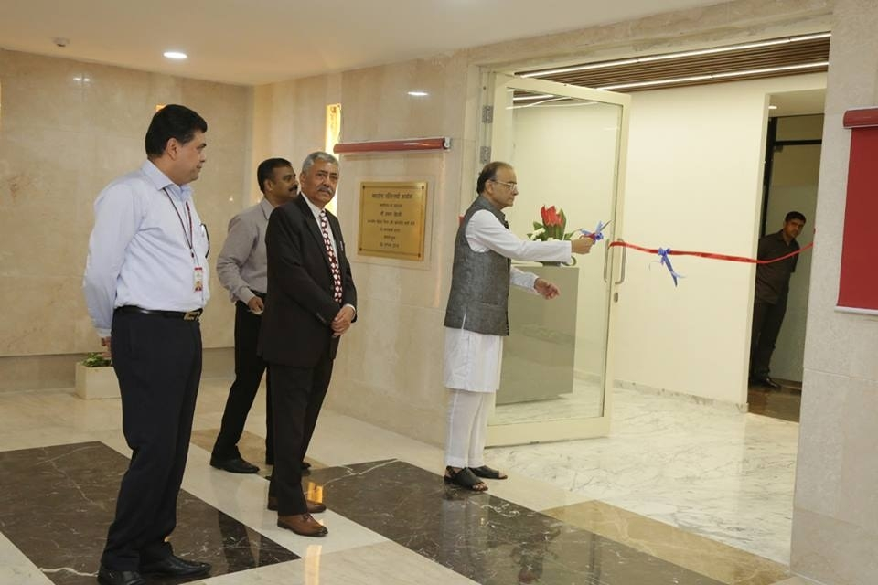 Jaitley inaugurates new CCI office